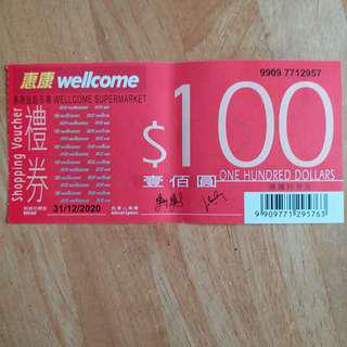惠康$100現金券 禮券 Wellcome Supermarket Cash Coupon