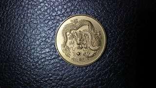 1988 Dragon Year Coin