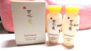 Sulwhasoo Balancing Kit 15ml×2
