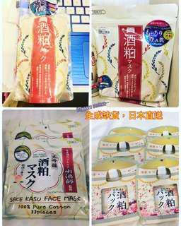 酒粕 面膜 pdc 日本酒粕面膜 范冰冰推介 日本直送