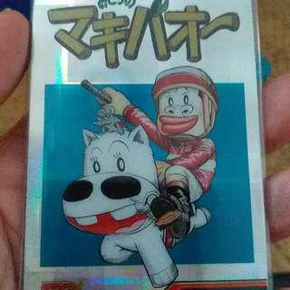 少年Jump 30th 記念膠卡 熱鬥小馬