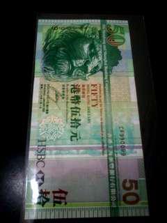 2006  HSBC 50  直版  靓号