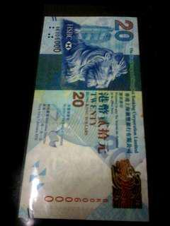 2010  HSBC 20  新淨靚號 5蛋  6000 號