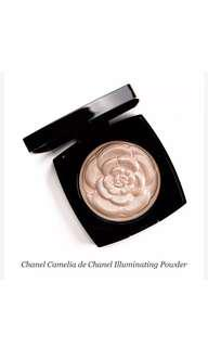 LIMITED! RARE! AUTHENTIC!Camelia De Chanel Illuminating Highlight Powder! NEW