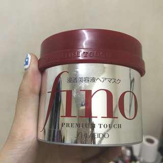 Fino Japanese hair mask