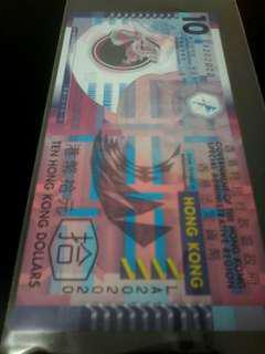 2007 直版 膠鈔 靚複號  LA202020
