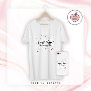 [🍑] IU Palette Phone Case/T-shirt