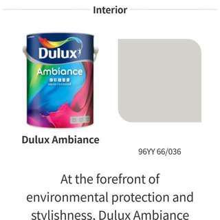 Dulux ambiance wall paint 1L 油漆 DIY
