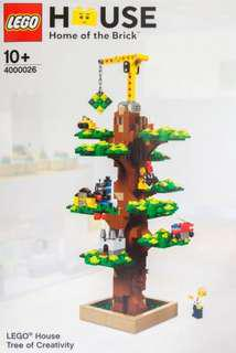 LEGO House Tree Of Creativity 4000026 (Billund Exclusive Limited Edition)