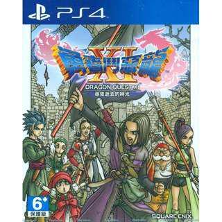 PS4 Dragon Quest XI