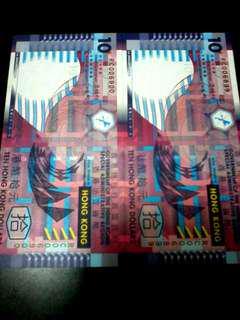 2003  直版纸鈔連號-  006899   006900
