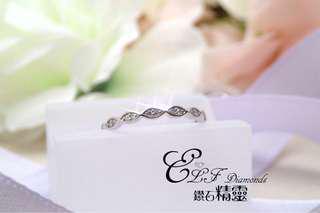 18K白鑽石戒指
