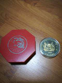 Year 2000 Cupro-nickel proof-like Coin