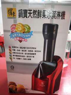 🚚 鍋寶冰淇淋機(附削皮刀、清洗刷)