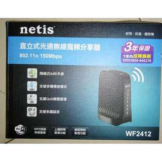 🚚 netis (WF2412) 直立式光速無線寬頻分享器