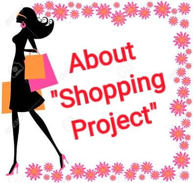 About Shopping Project 🛍👠👜👚👗👙