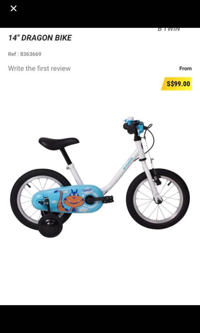 422b1be07ed Decathlon dragon bike, Babies & Kids, Toys & Walkers on Carousell