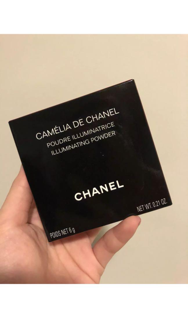 LIMITED! RARE! AUTHENTIC!Camelia De Chanel Illuminating Highlight Powder! NEW