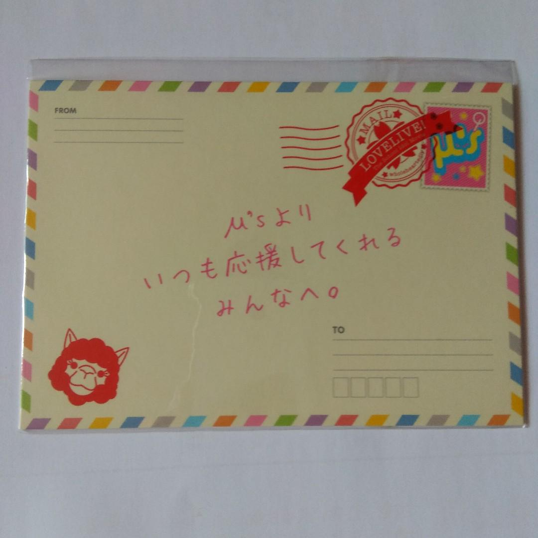 Lovelive Message Card 劇場版