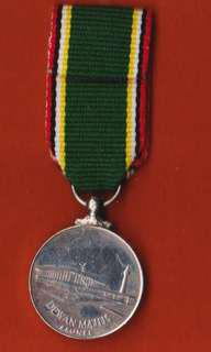 Brunei Pingat Indah Kerja Baik Miniature Medal (PIKB) Medal for Service to the State