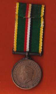 Brunei Pingat Kerja Lama & Perangai Baik Miniature Medal