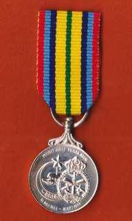 Miniature Medal for the Silver Jubilee of the Royal Brunei Armed Forces (Pingat Jubli Perak Angkatan Bersenjata Diraja Brunei) 1986