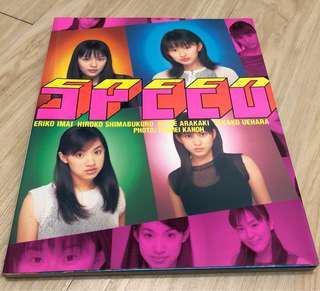 SPEED photobook(publication stopped)