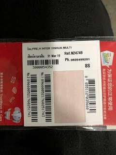 Thailand data SIM card