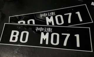 Customized Plate Number