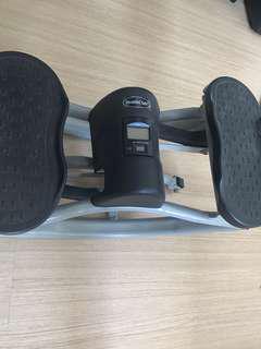 Side step equipment