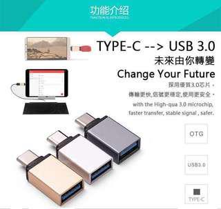 買2送1 Buy 2 Get 1 💪🏻OTG 金屬 Metallic Type C to 轉大頭 USB 3.0 Adapter Connector 轉頭 Samsung Note 9 8 S9 S9+ S8 Plus C9 Pro C7 Pro C5 Pro LG G7 V30 G6 V20 G5 Sony Xperia XZ XZ2 XA1 Ultra 小米8 6 5 5S Plus 5X A1 Mix 2 Notebook Macbook Pro 13 15 Powerbank Charger