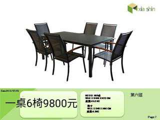 外銷歐美1桌6椅.. 台灣制