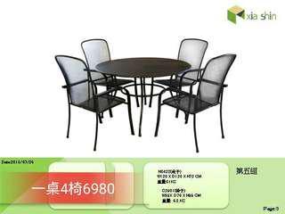 外銷歐美1桌4椅.. 台灣制