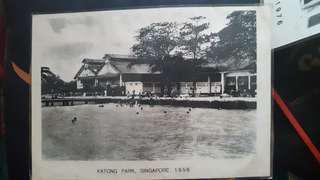 Katong Park 1950s