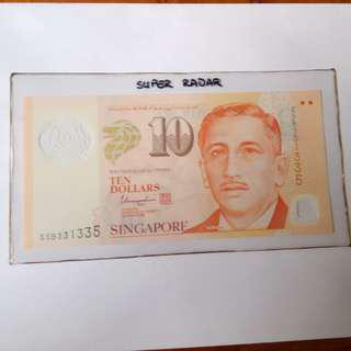 Super radar, portrait $10 T/S polymer note, 1pc.