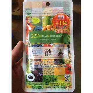 日本GypsophilA生酵素222(日本樂天銷量第一) 60粒