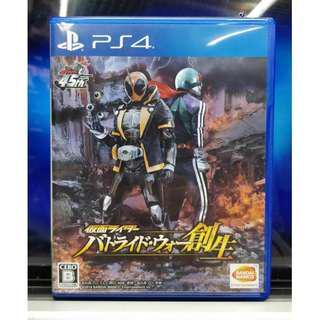 PS4 矇面超人 創生