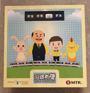 MTR board game 港鐵遊戲棋