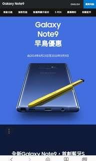 行貨全新 Note 9 送爆mon保險兩年保養$500八達通 三星 512GB Samsung 紫色 CSL單