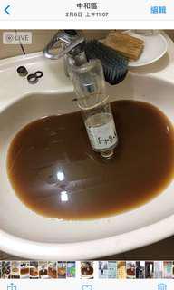高週波清洗水管,居家水管清洗