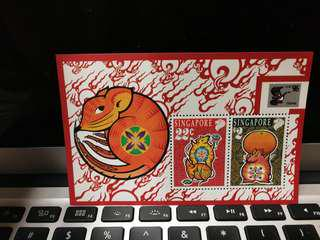 1996 year of rat MS stamp for China Exhibition