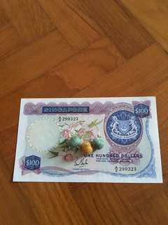 新加坡一百元旧纸币