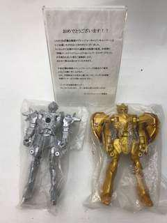 Super Sentai Power Ranger lottery item