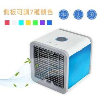 微型水冷扇