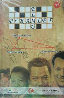 Buku Elmu P.Ramlee