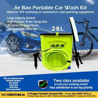 Portable Car Washer (28L)