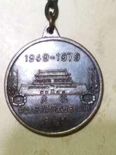 早期 慶祝 中華人民共和國成立30年 紀念章 鎖匙扣