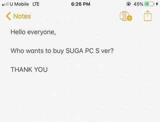 SUGA PC VER S