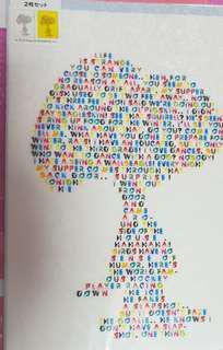 Snoopy Plastic folder