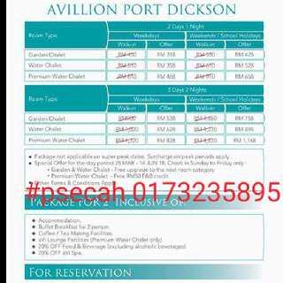 Avillion PD